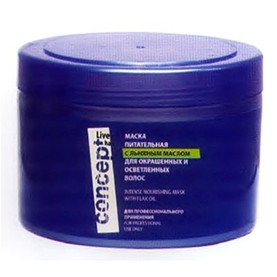 Concept-intense-nourishing-mask-with-flax-oil