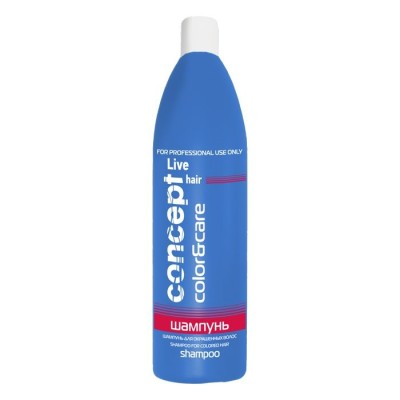 Concept-shampoo-for-colored-hair